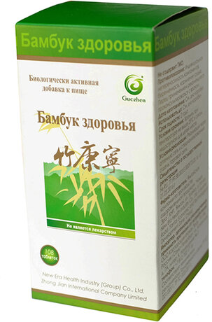 Extract of bamboo leaves 108 tabs